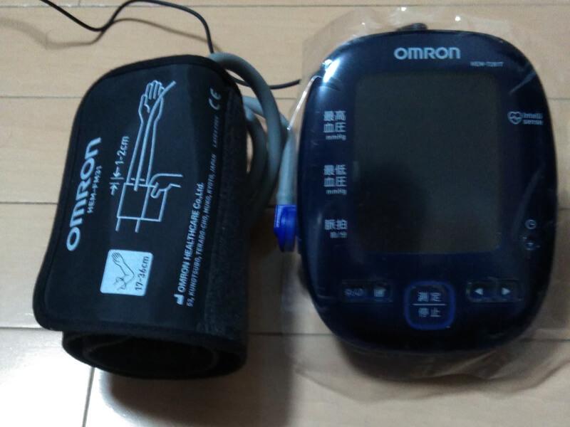 血圧計 上腕式